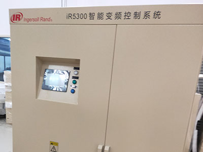 Intelligent frequency conversion control system